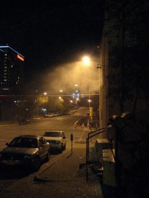 Foggy building